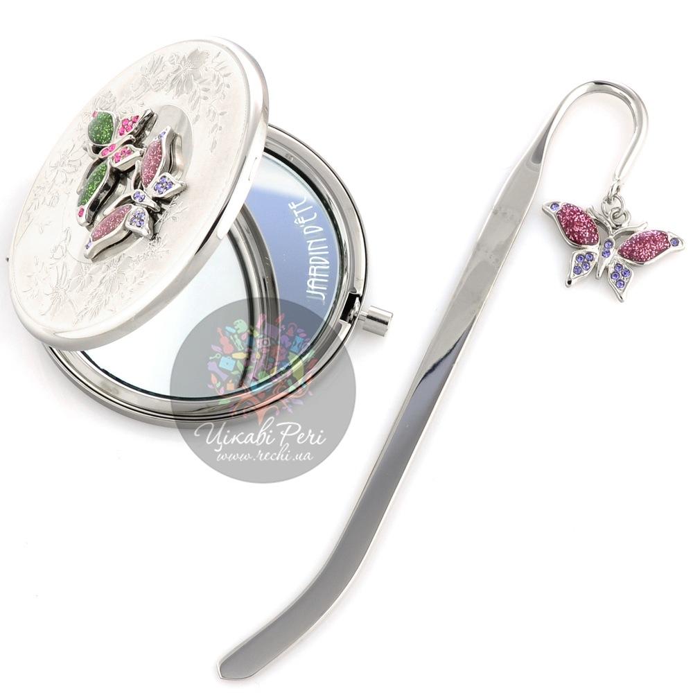 Набор Jardin Dete Летний сад Бабочки из зеркальца и закладки