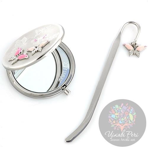 Набор Jardin Dete Летний сад Розовые бабочки из зеркальца и закладки, фото