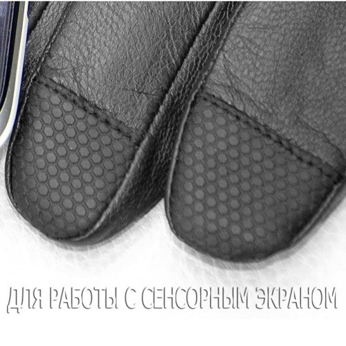 Мужские перчатки Guanti коричневые со вставками для сенсорных экранов, фото