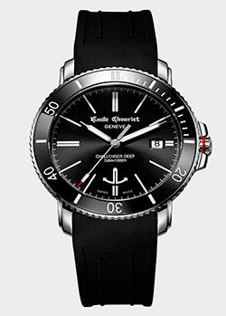 Часы Emile Chouriet Challenger Deep 08.1169.G.6.AW.58.8, фото