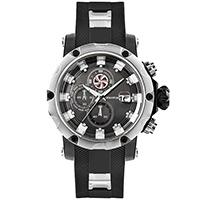 Часы Quantum Hunter HNG450.651, фото
