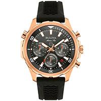 Часы Bulova Marine Star 97B153, фото