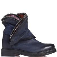 Синие ботинки A.S.98 с декором-молнией, фото