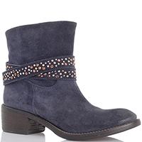 Синие замшевые ботинки Fru.It Now со съемным ремешком, фото