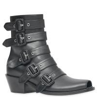 Ботинки Burberry Albertina с открытым носком, фото