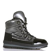 Серебристые ботинки Jog Dog с металлическим декором, фото