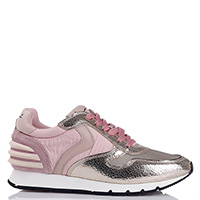 Кроссовки Voile Blanche золотисто-розового цвета, фото