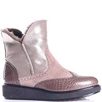 Бежевые ботинки Marzetti на толстой подошве, фото