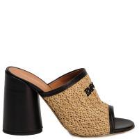 Мюли Emporio Armani коричневого цвета, фото
