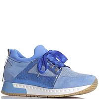 Синие кроссовки Asylum с брелком-лезвием, фото