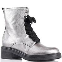 Высокие ботинки на шнуровке Tosca Blu из серебристой кожи, фото