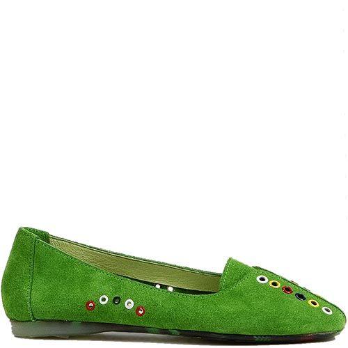 Туфли Modus Vivendi на низком ходу из замши травяного цвета, фото