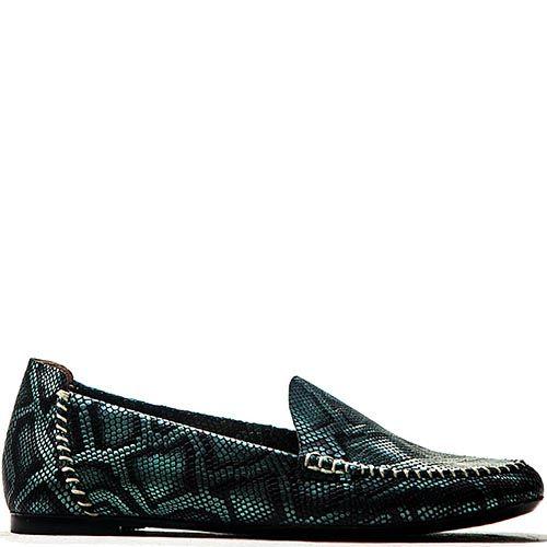 Женские слиперы Modus Vivendi из кожи с принтом под рептилию в черно-бирюзовых тонах, фото