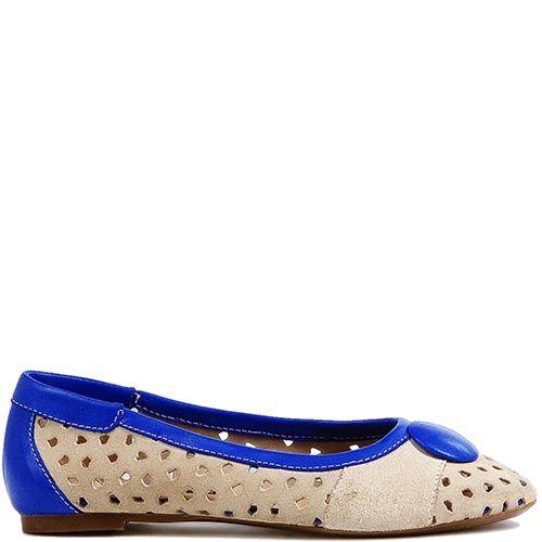 Женские туфли Modus Vivendi из кожи бежевого цвета с замшевой окантовкой, фото