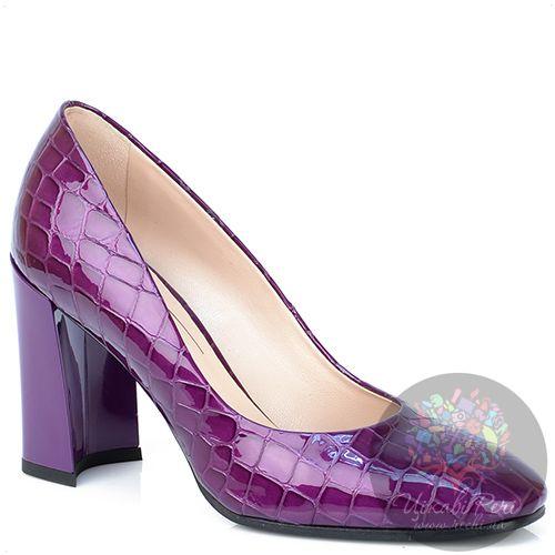 Туфли Giorgio Fabiani фиолетовые лаковые с текстурой кожи крокодила, фото