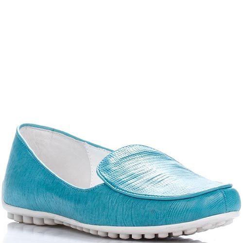 Женские туфли-мокасины Modus Vivendi насыщенно-голубого цвета, фото
