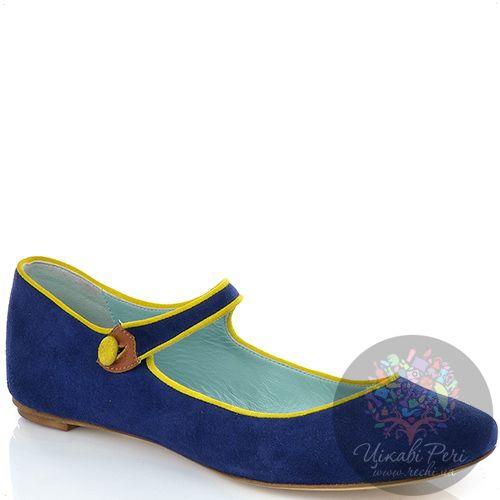Туфли Мери Джейн Studio Pollini из синей замши , фото