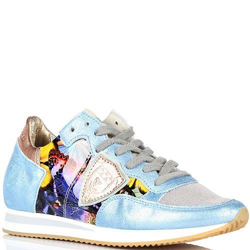 Кроссовки из кожи голубого цвета и текстиля Philippe Model, фото