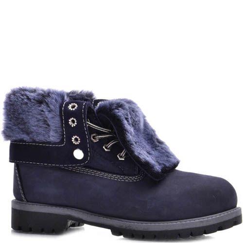Ботинки Prego зимние замшевые синего цвета на шнуровке с меховым отворотом, фото