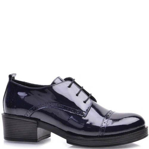 Ботинки Prego лаковые синего цвета с перфорироваными деталями, фото