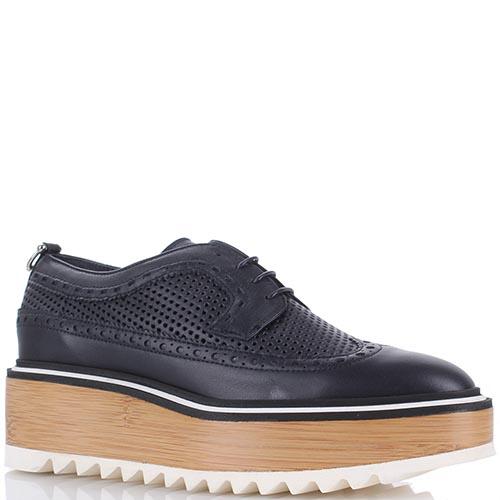 Синие туфли-броги Richmond на толстой подошве, фото