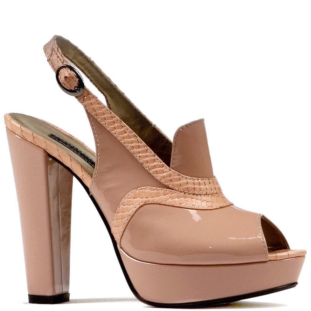 Босоножки Modus Vivendi с открытым носком из кожи бежевого цвета