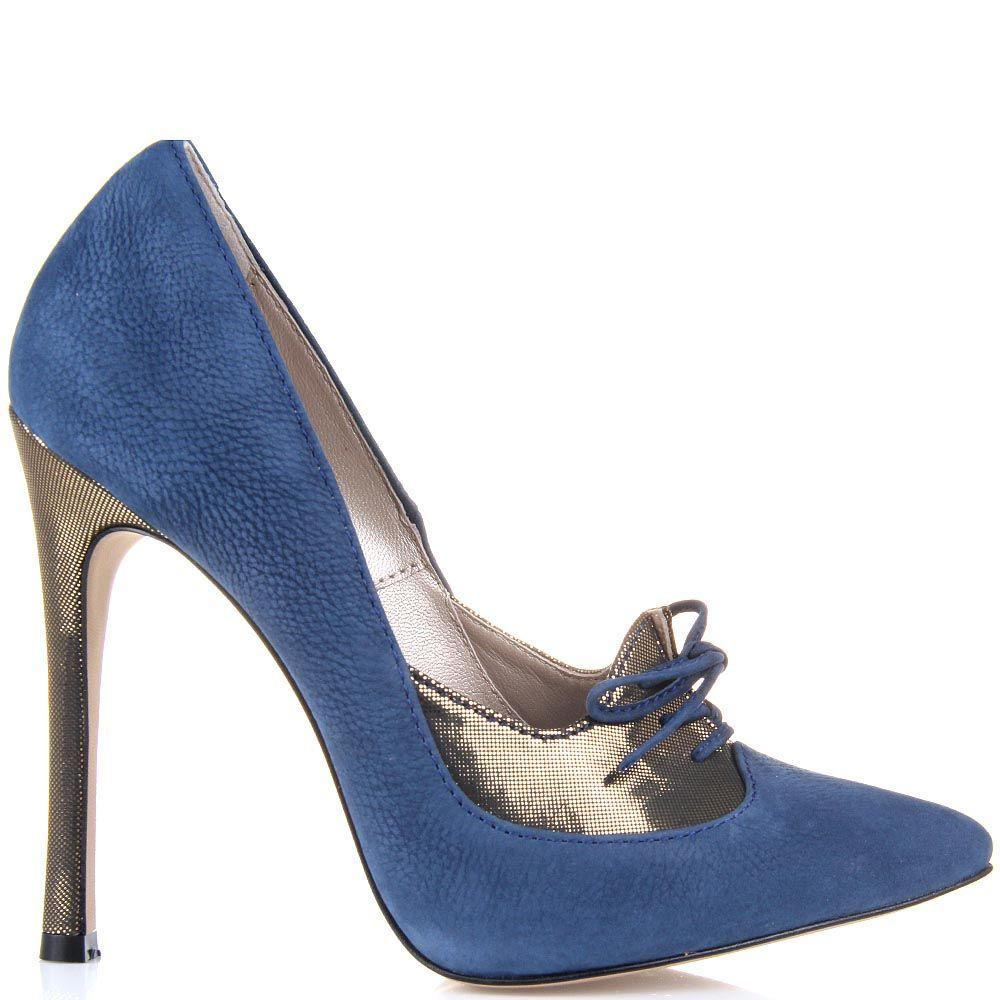 Туфли Modus Vivendi с зауженным носком синего цвета на шнуровке