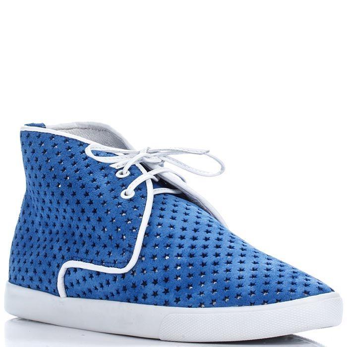 Кожаные дезерты Modus Vivendi ярко-синего цвета