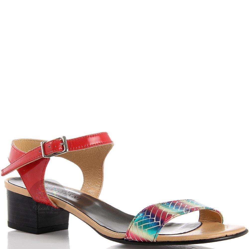 Кожаные босоножки Nuovi Artigiani кораллового цвета с разноцветным носочком