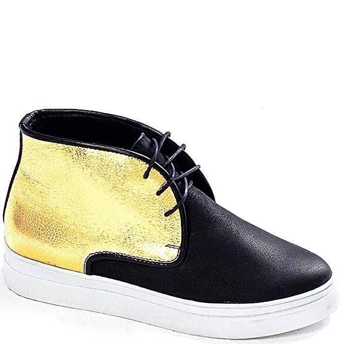 Кожаные ботинки Modus Vivendi черно-золотые на белой платформе