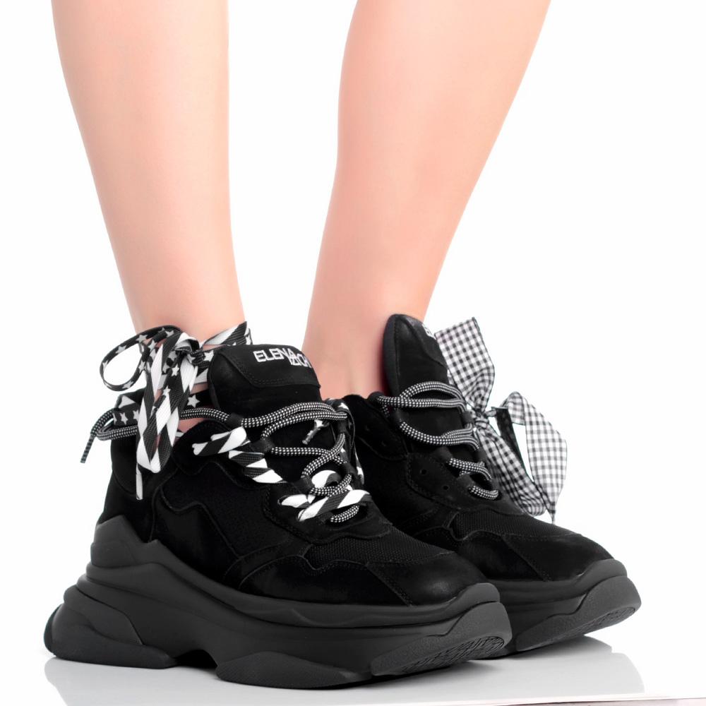 Черные кроссовки Strategia на толстой рельефной подошве