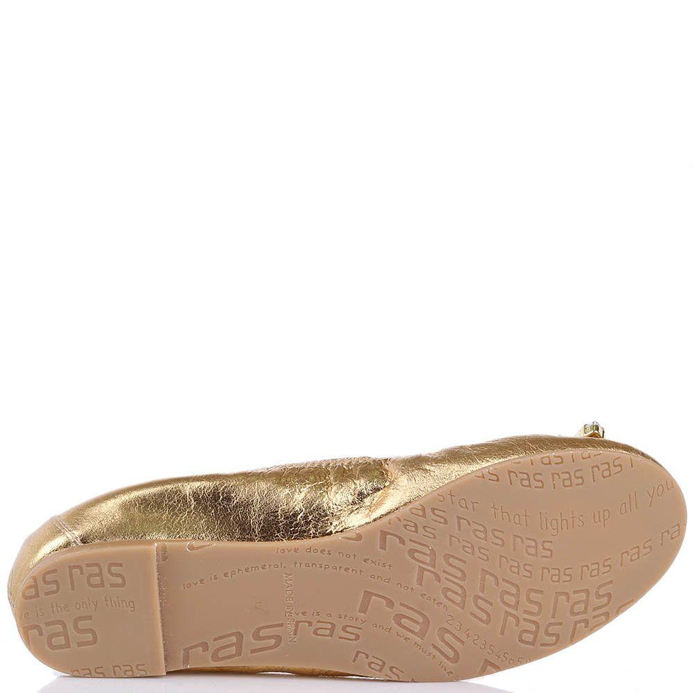 Кожаные балетки Ras насыщенного золотого цвета с украшением из камней