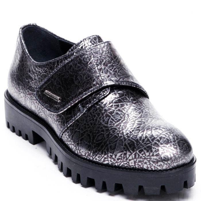 Кожаные туфли серебристого цвета Modus Vivendi на липучках