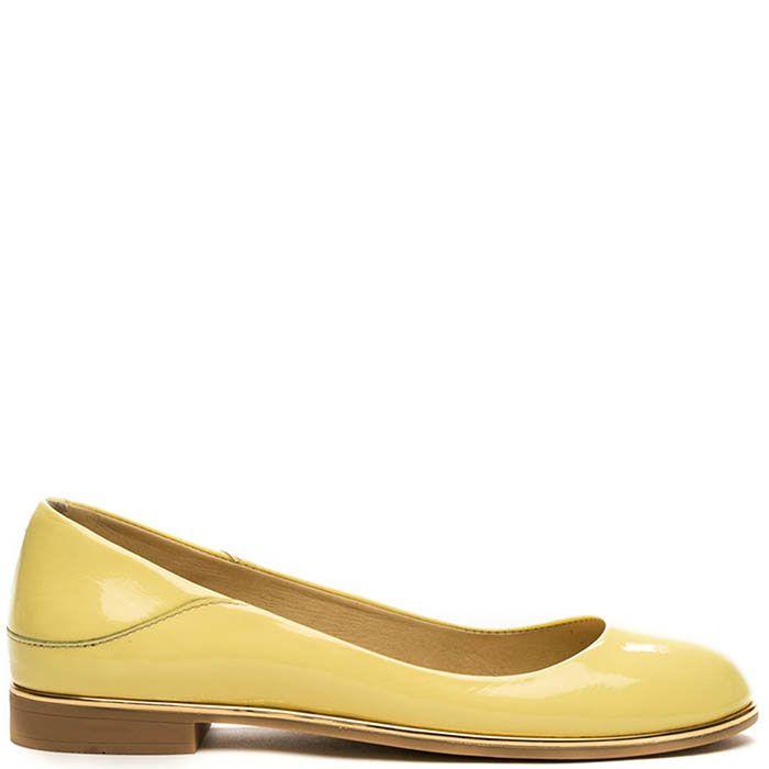 Лаковые балетки Modus Vivendi желтого цвета