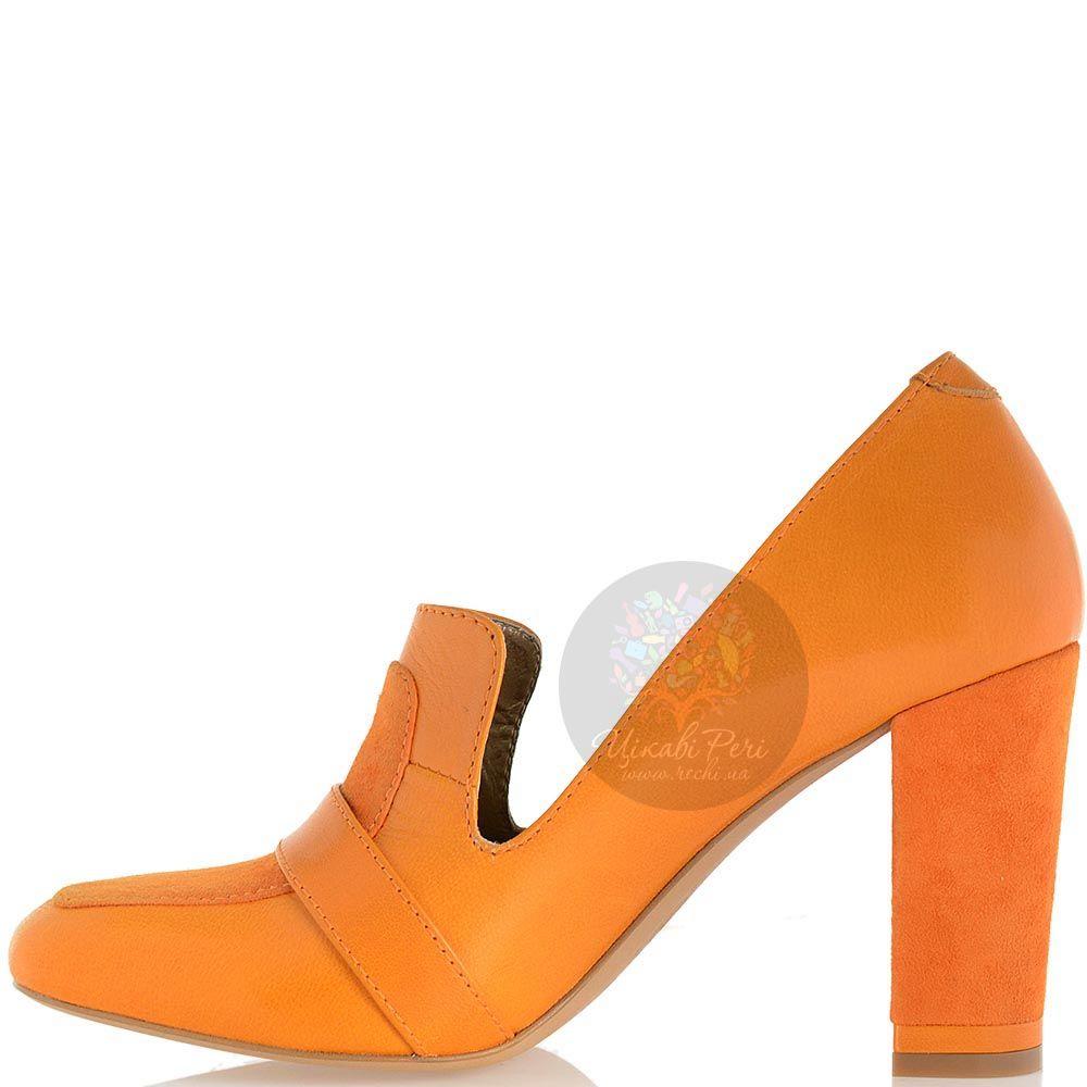 Кожаные туфли Modus Vivendi на среднем каблуке оранжевого цвета