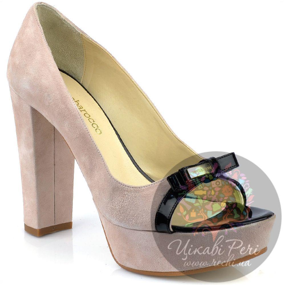 Туфли roccobarocco кремово-розовые замшевые с открытыми пальчиками