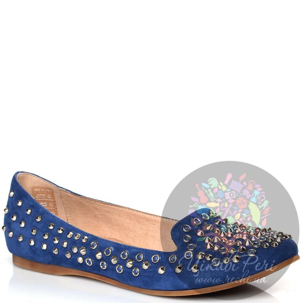 Лоферы Donna Piu синие замшевые шипованные