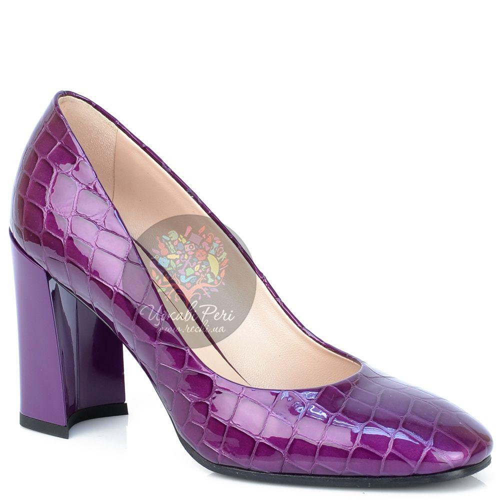 Туфли Giorgio Fabiani фиолетовые лаковые с текстурой кожи крокодила