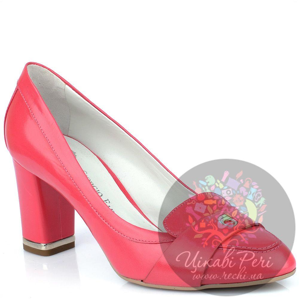 Лоферы Giorgio Fabiani на каблуке приятного розового цвета