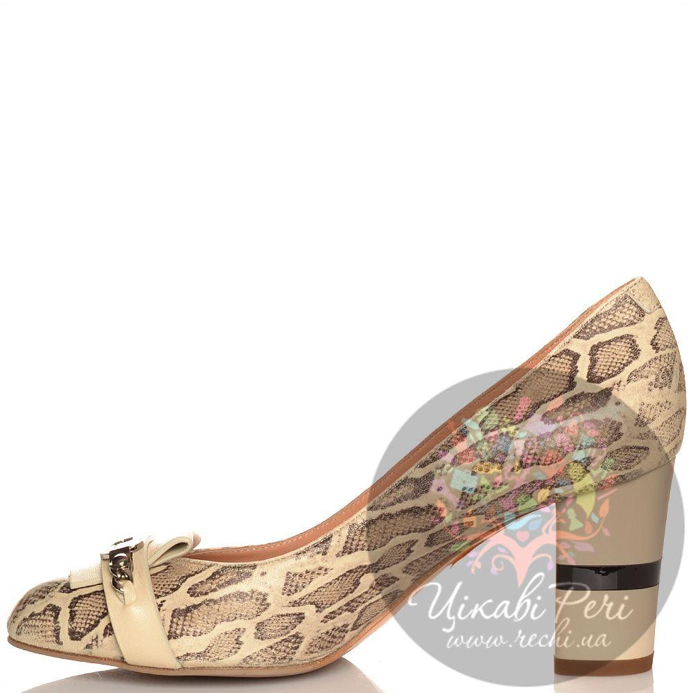 Туфли Giorgio Fabiani кожаные бежевые с принтом Питон
