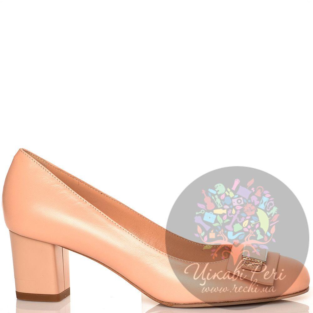 Туфли Giorgio Fabiani с пряжкой кожаные персиковые на низком каблучке