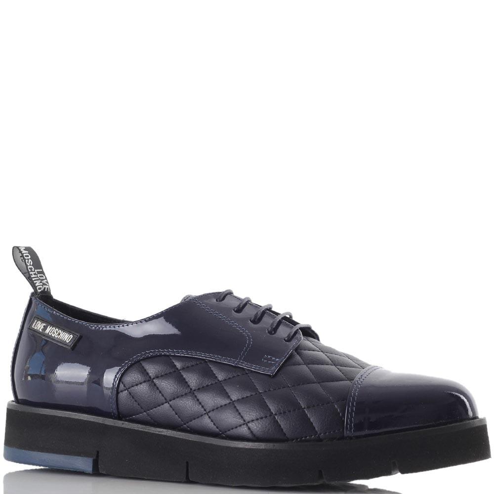 Демисезонные туфли-дерби Love Moschino темно-синего цвета