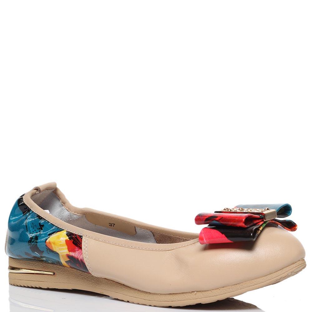 Кожаные балетки бежевого цвета с яркими вставками Francesco Valeri