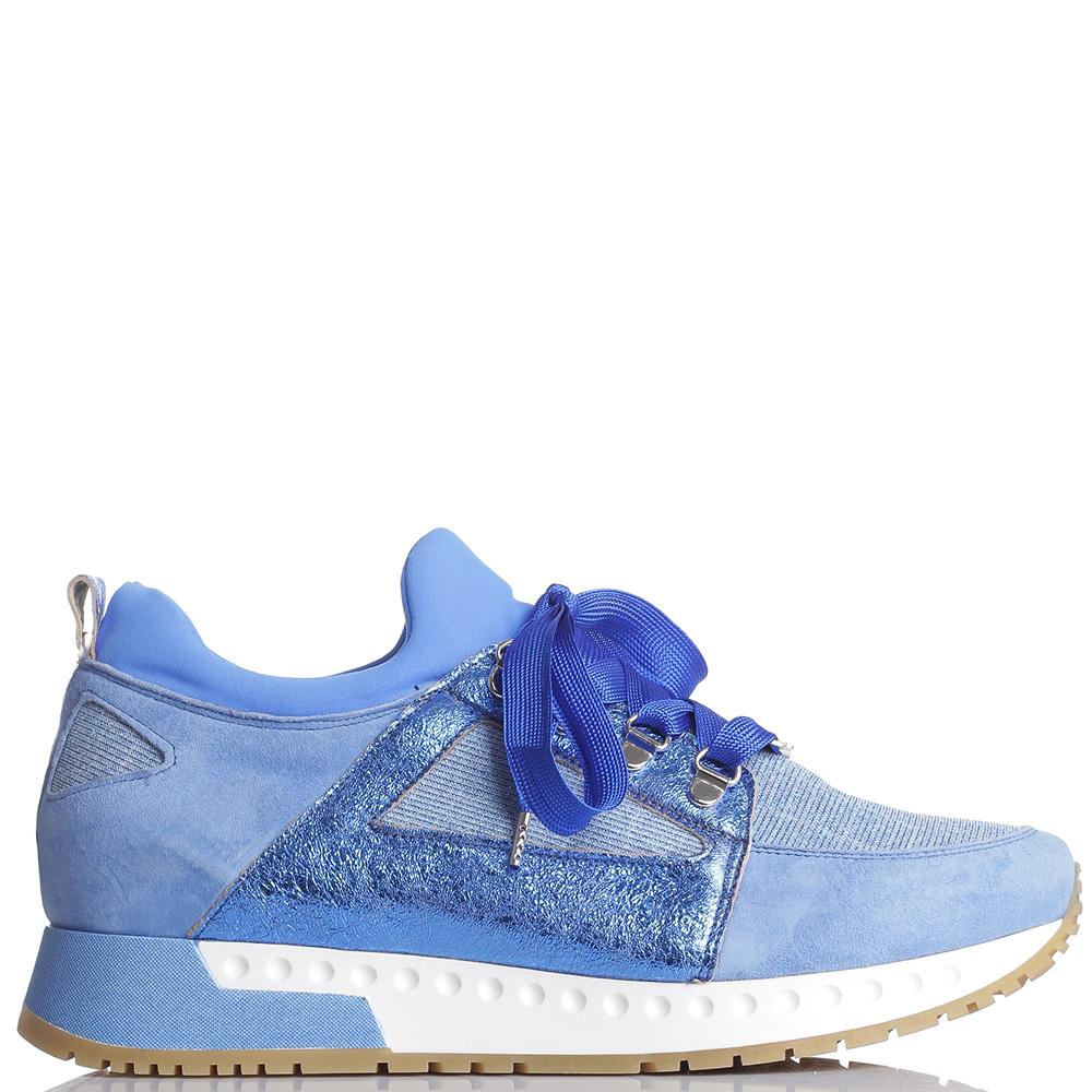 Синие кроссовки Asylum с брелком-лезвием