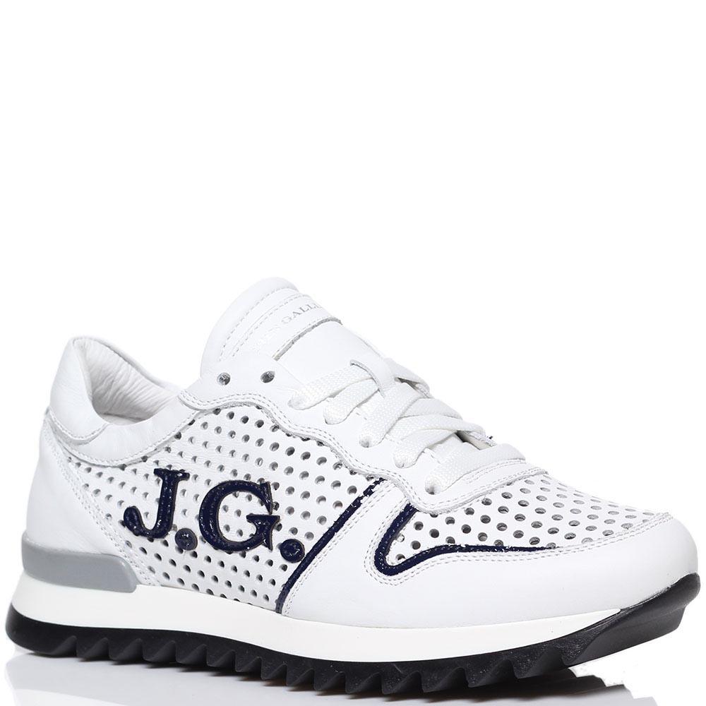 Белые кожаные кроссовки Galliano с перфорацией