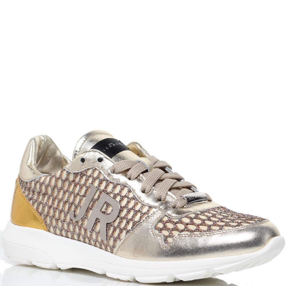 Кожаные кроссовки золотистого цвета Richmond