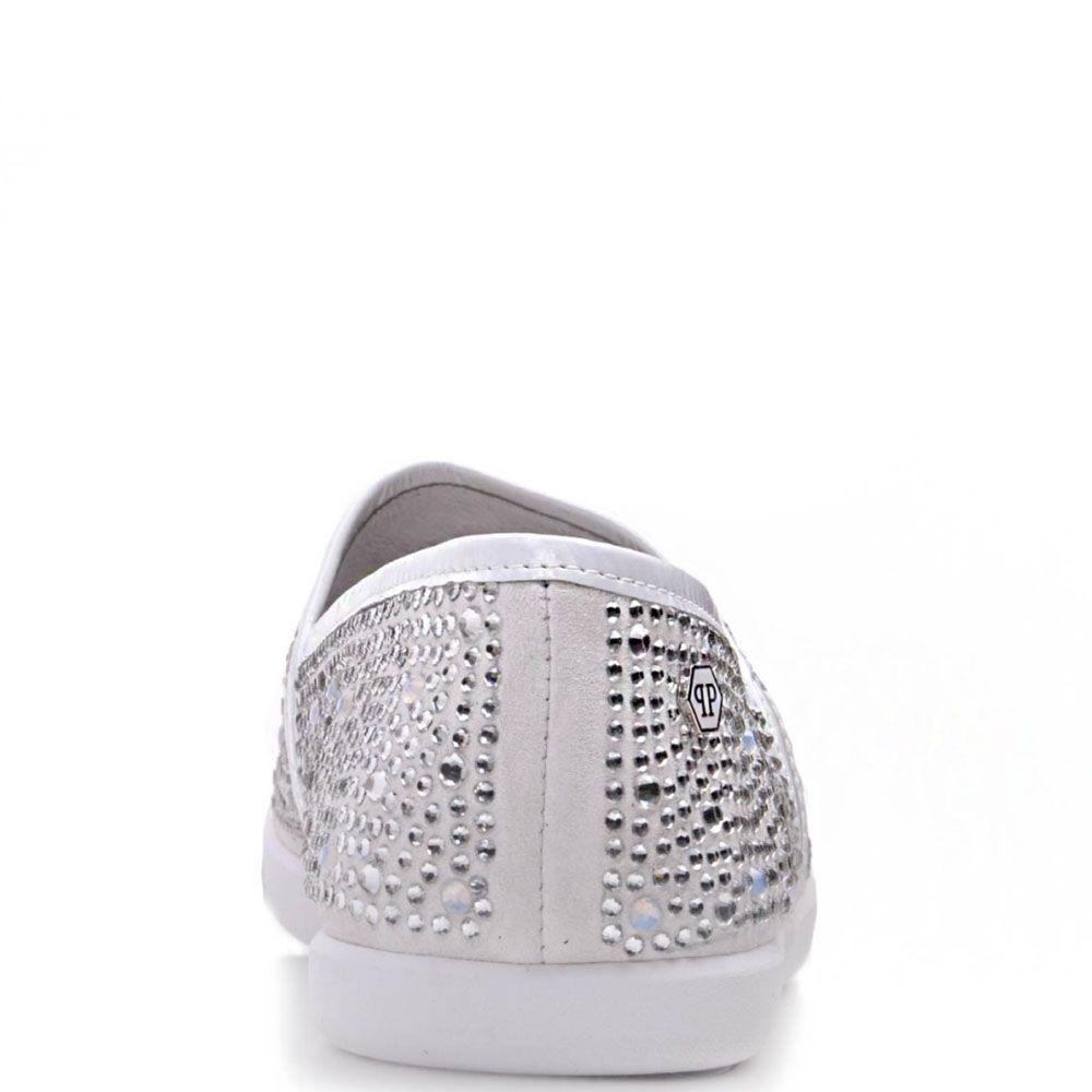 Туфли Prego из натуральной белой замши со стразами