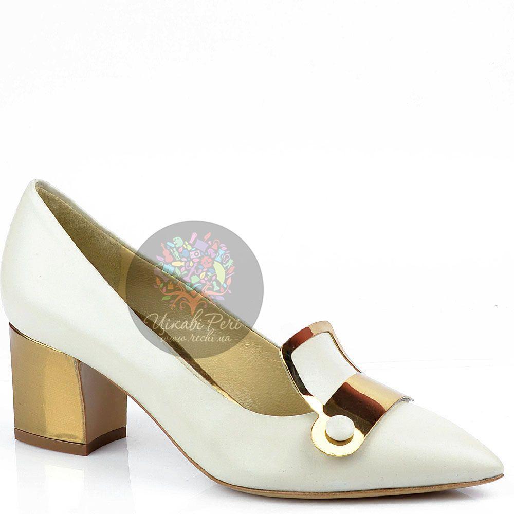 Лоферы Pollini на золотистом каблуке из молочной кожи с зауженым носком