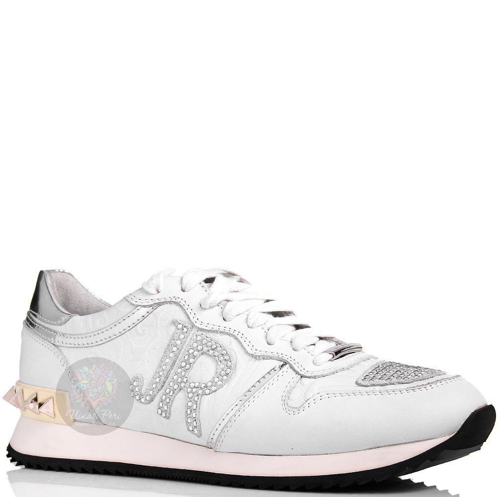 Кроссовки John Richmond белые кожаные с металлическими заклепками на пятке