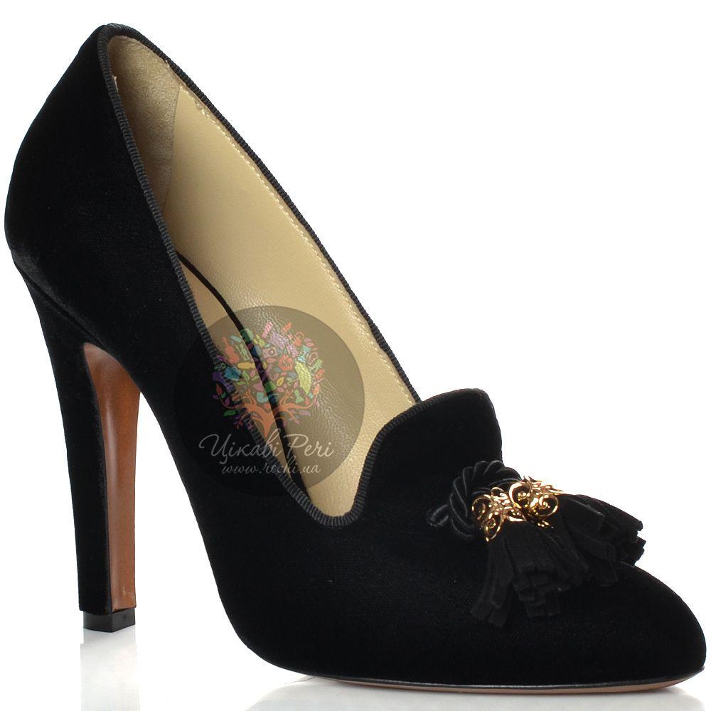 Лоферы Etro на каблуке замшевые черные